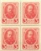 Деньги-марки 3 копейки - Александр III (квартблок) (Российская Империя)