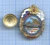 Знак «Участник морской операции попринуждении Грузии кмиру, август 2008» (Россия)