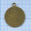 Медаль «Впамять открытия мощей Св. Феодосия. 1896 г.» (Российская Империя)