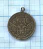 Медаль «Впамять 100-летия Отечественной войны 1812 года» 1912 года (Российская Империя)