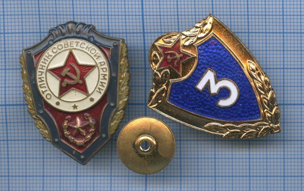 Набор знаков «Отличник советской армии», «Классность», 3-й класс (СССР)
