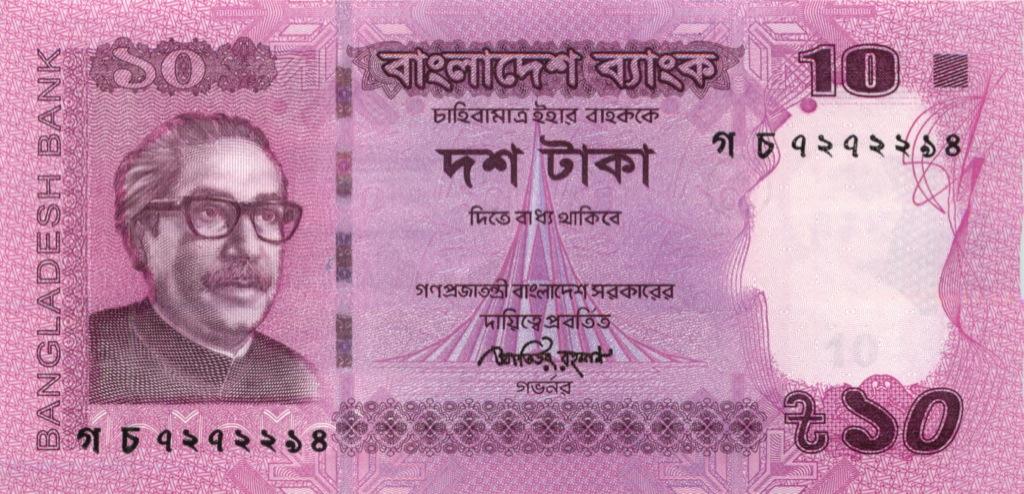 10 така (Бангладеш) 2014 года