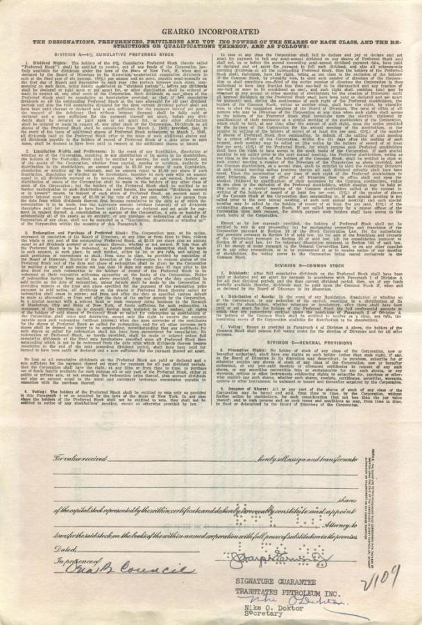 500 акций («Gearko Incorporated») 1950 года (США)