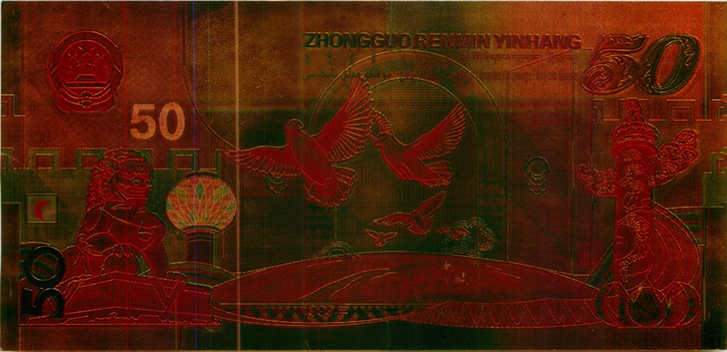 50 юаней (Китай, сувенирная банкнота)