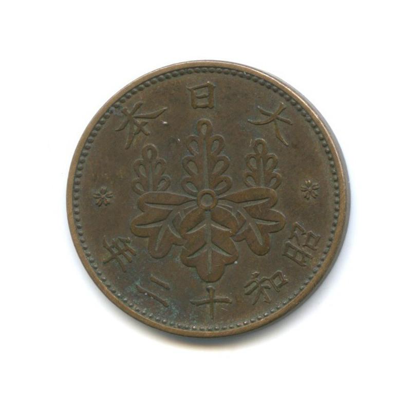 1 сен 1937 года (Япония)