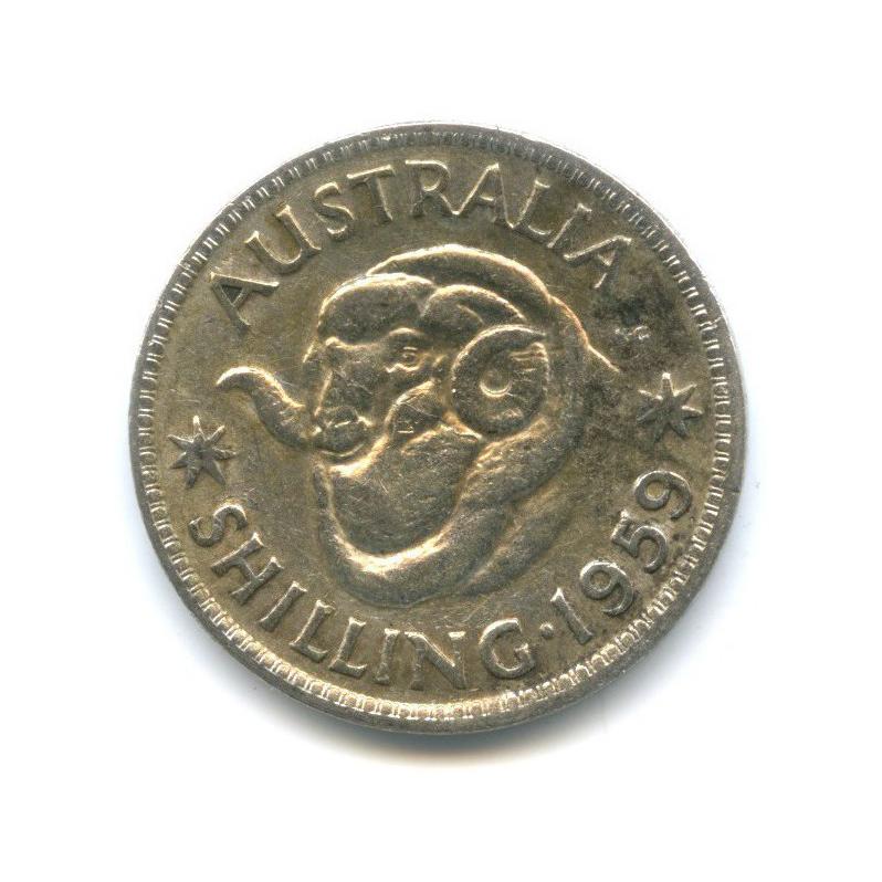 1 шиллинг 1959 года (Австралия)