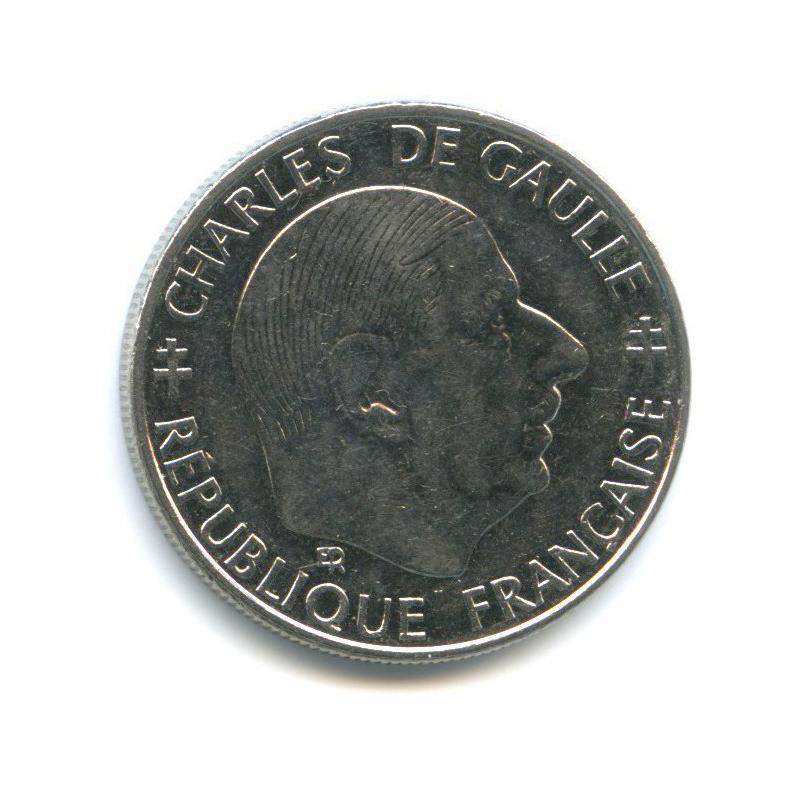 1 франк — 30 лет Пятой Республике 1988 года (Франция)