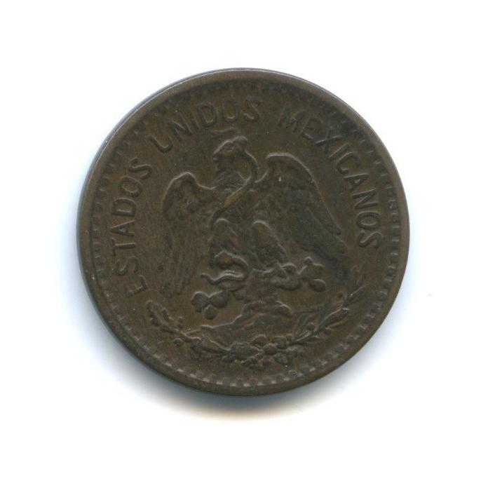 1 сентаво 1911 года (Мексика)