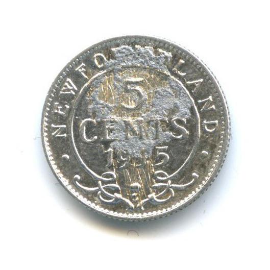 5 центов, Ньюфаундленд 1915 года