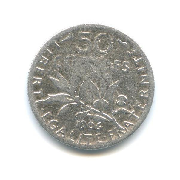 50 сантимов 1906 года (Франция)