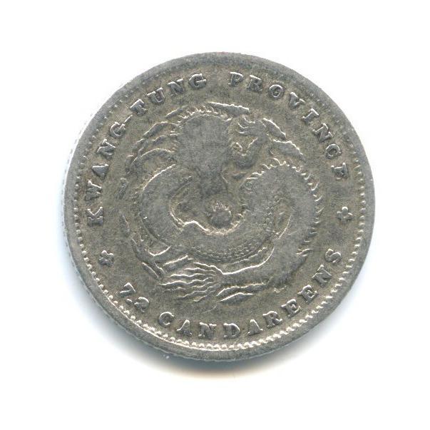10 центов, провинция Гуандун 1890-1908 (Китай)