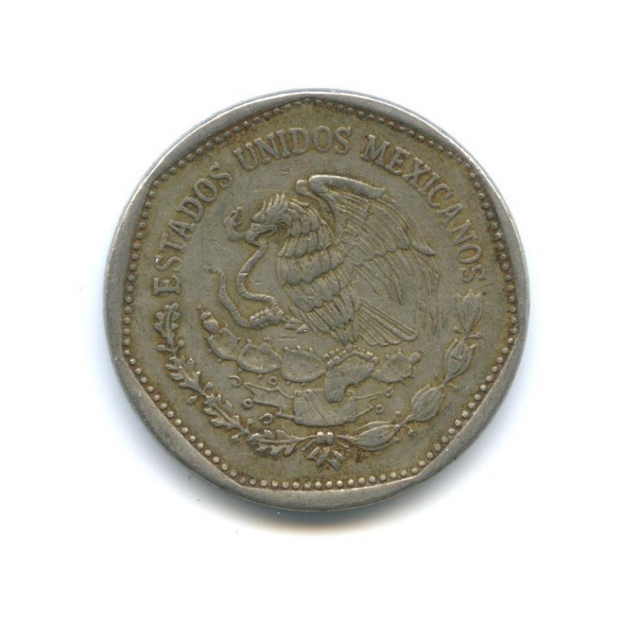 5 песо 1985 года o (Мексика)