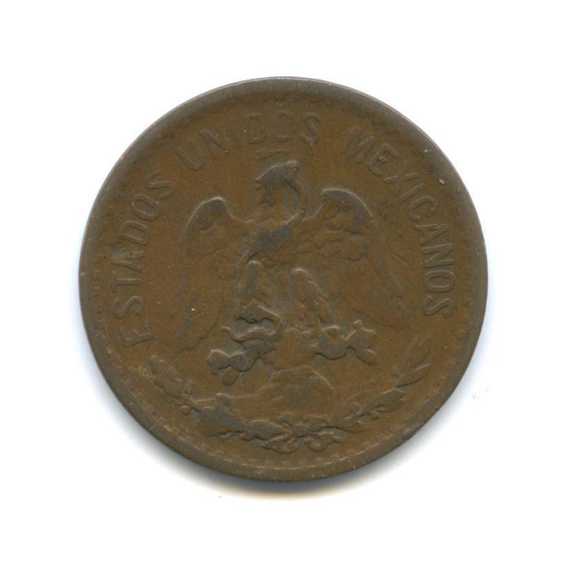 5 сентаво 1921 года (Мексика)