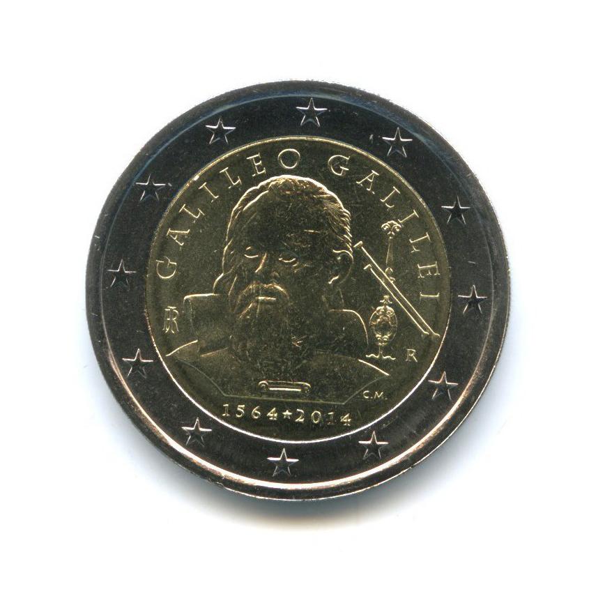 2 евро - 450 лет со дня рождения Галилео Галилея 2014 года (Италия)