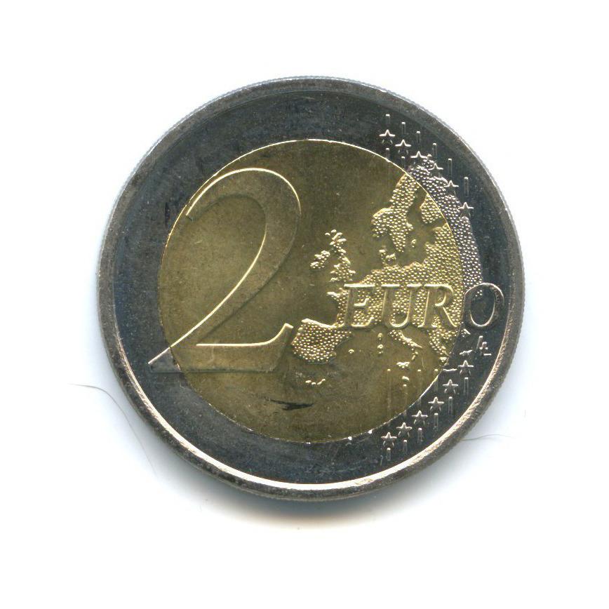 2 евро - ЯнСибелиус 2015 года (Финляндия)