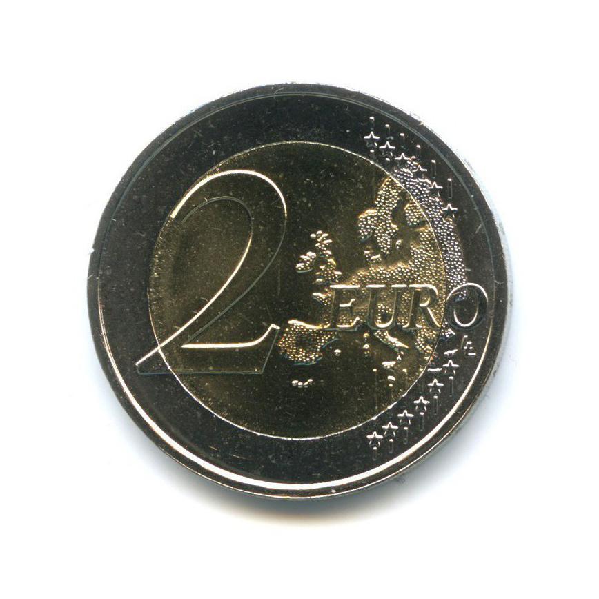 2 евро - 70 лет мира вЕвропе 2015 года (Франция)