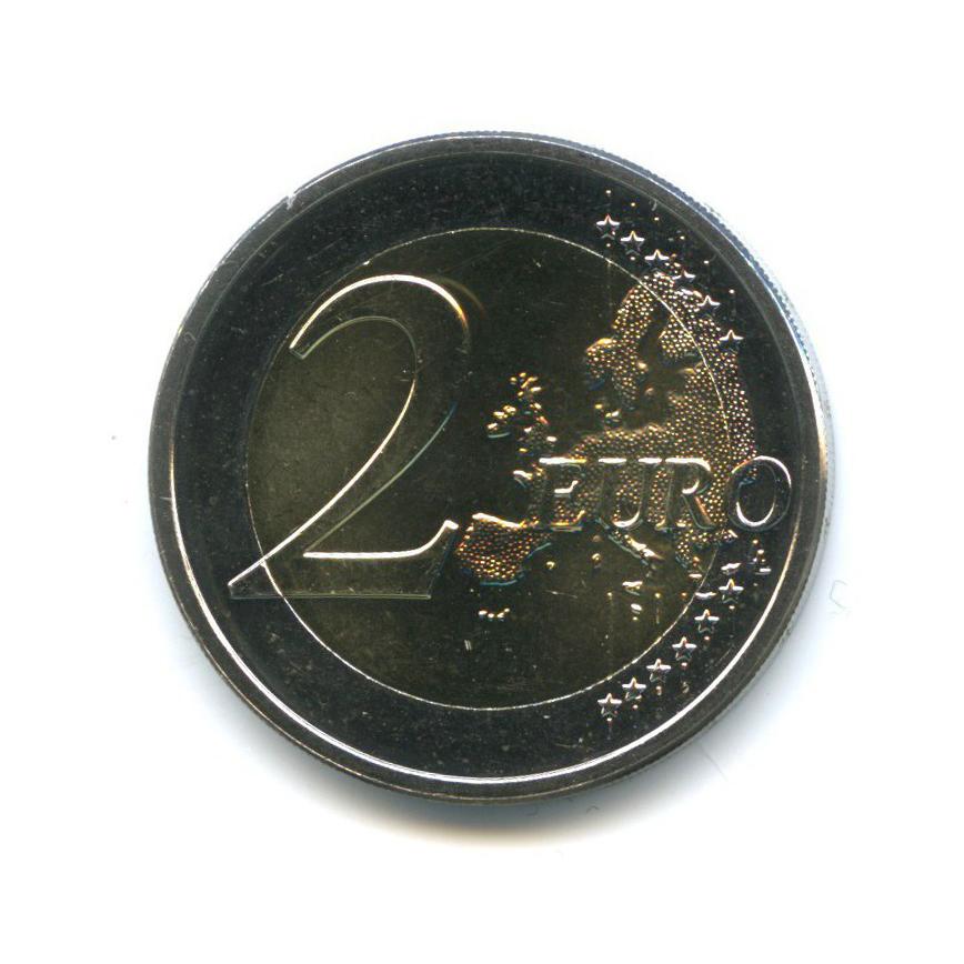2 евро - 15-летие вступления напрестол Великого Герцога Анри 2015 года (Люксембург)