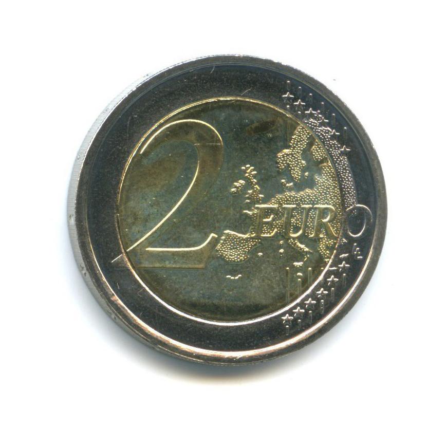 2 евро - 100 лет сначала Первой мировой войны 2014 года (Бельгия)