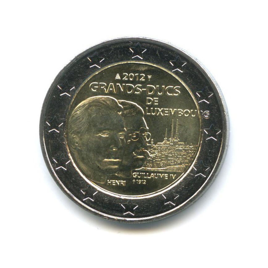 2 евро — 100 лет содня смерти Великого герцога Люксембургского Вильгельма IV 2012 года (Люксембург)