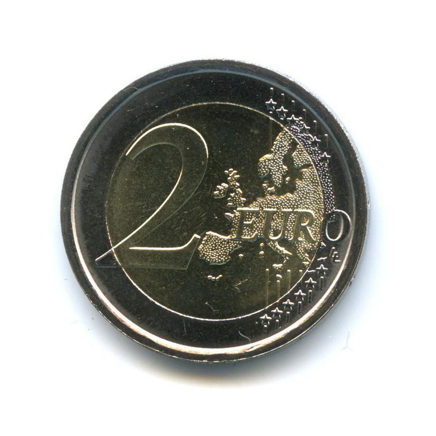2 евро - 750 лет со дня рождения Данте Алигьери 2015 года (Италия)