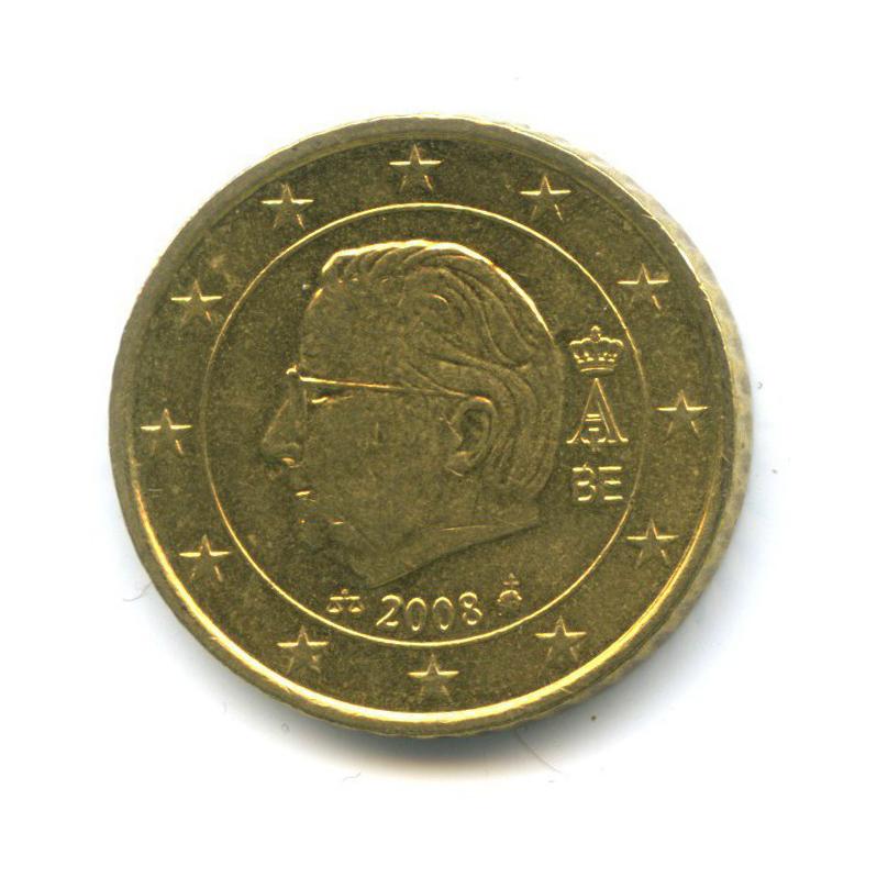 50 центов 2008 года (Бельгия)