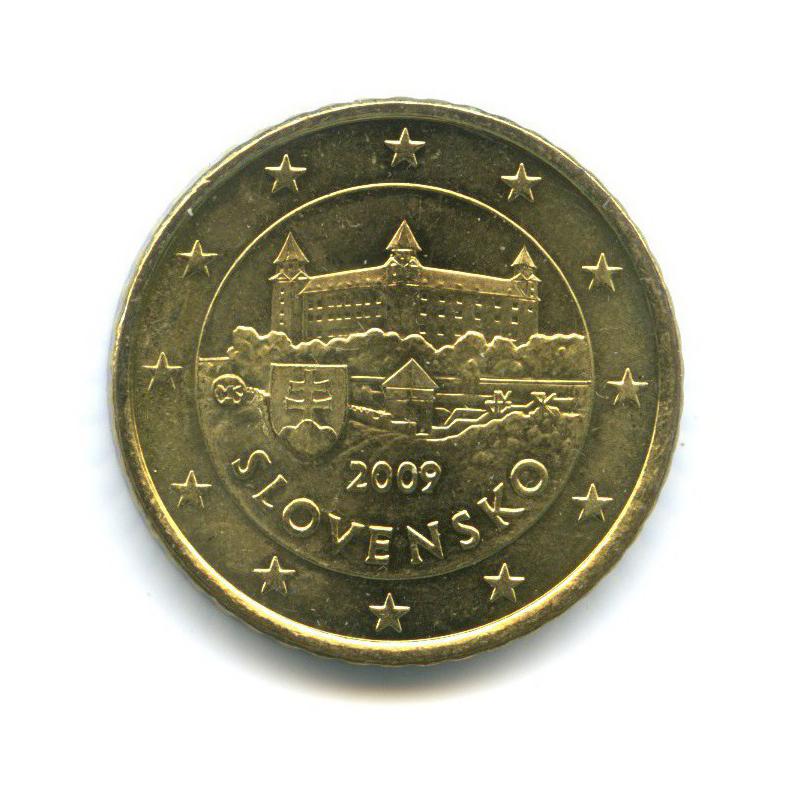 50 центов 2009 года (Словакия)