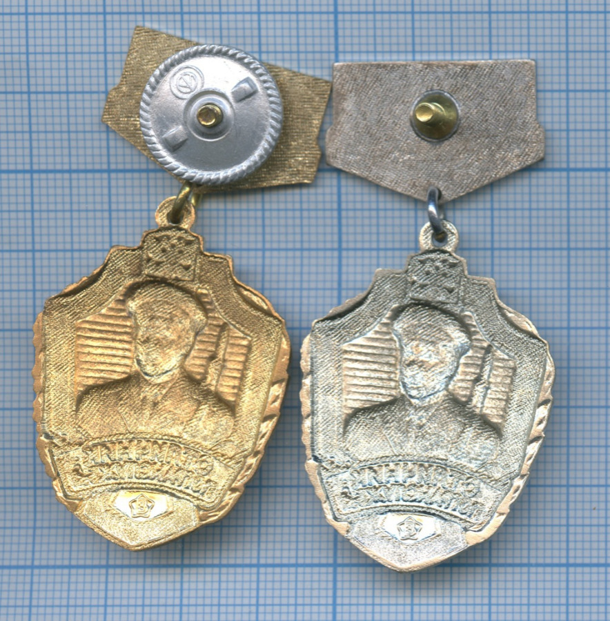 Набор знаков «Отличник погранслужбы», 2-я, 3-я степень (Россия)