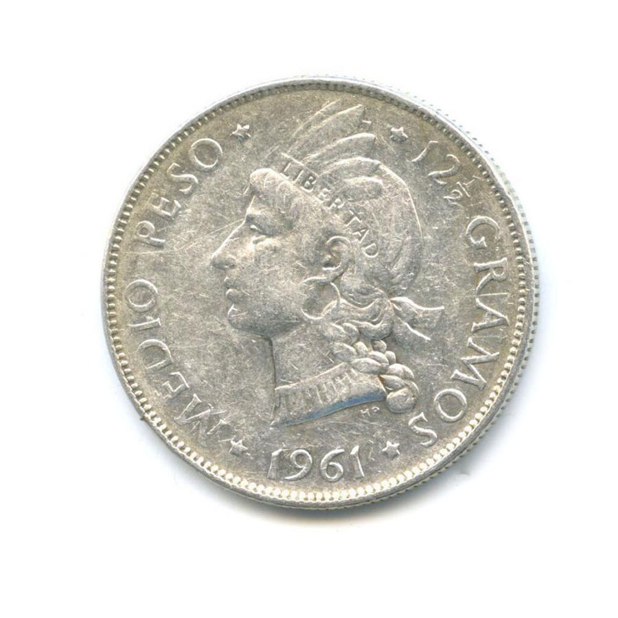 1/2 песо 1961 года (Доминикана)