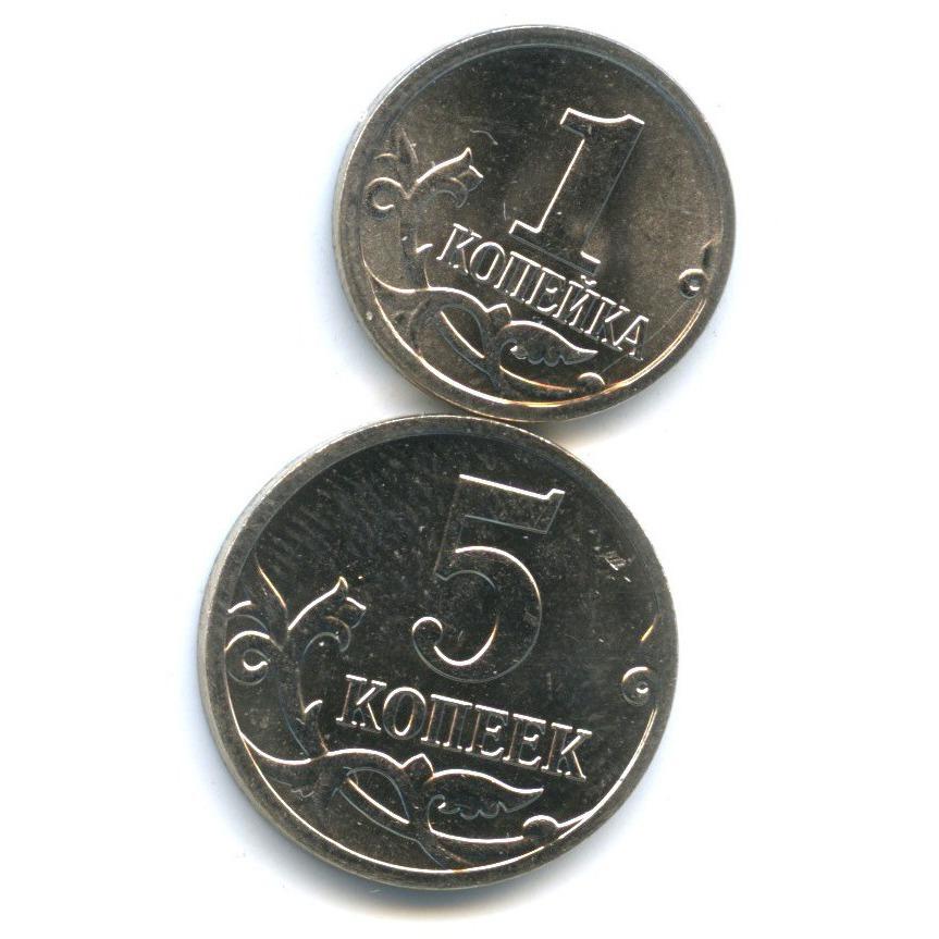 Набор монет 2014 года М (Россия)