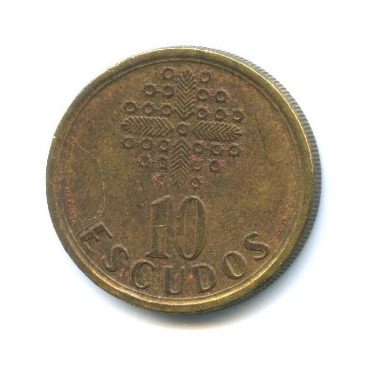 10 эскудо 1992 года (Португалия)