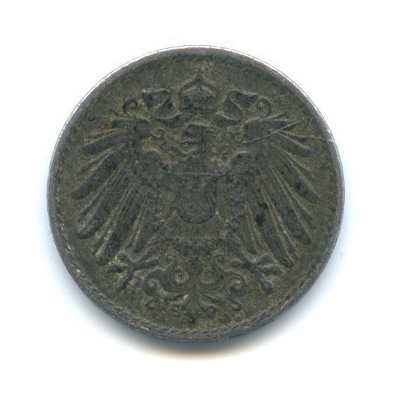 5 пфеннигов 1918 года А (Германия)
