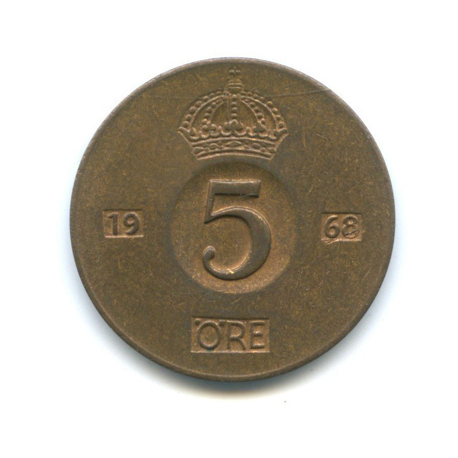 5 эре 1968 года (Швеция)