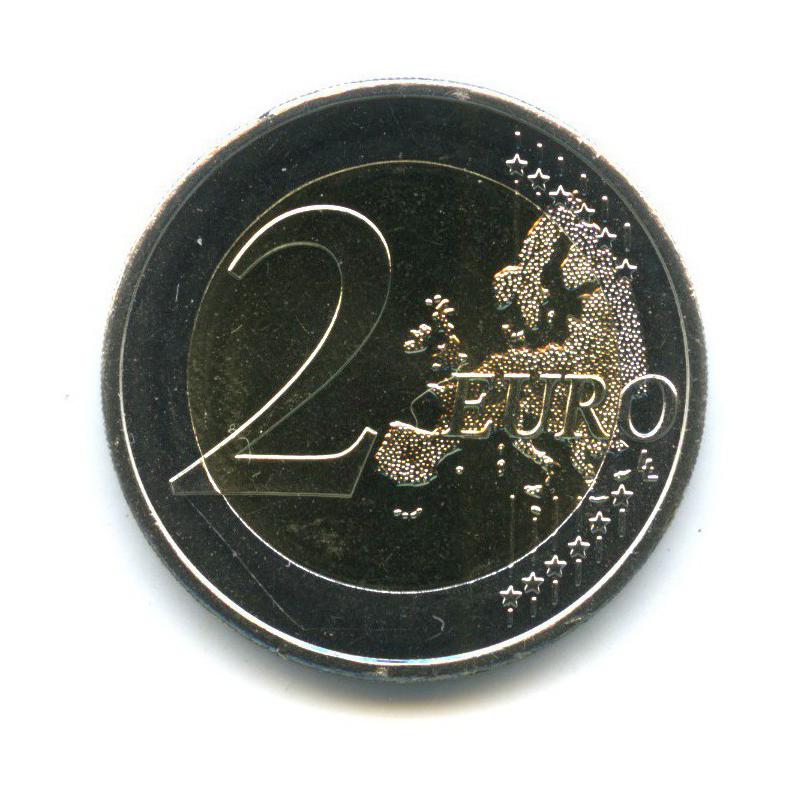 2 евро — Председательство Латвии вСовете Евросоюза 2015 года (Латвия)