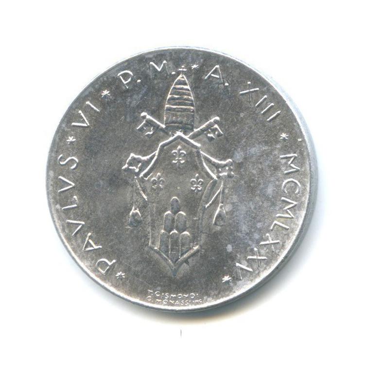 10 лир 1975 года (Ватикан)