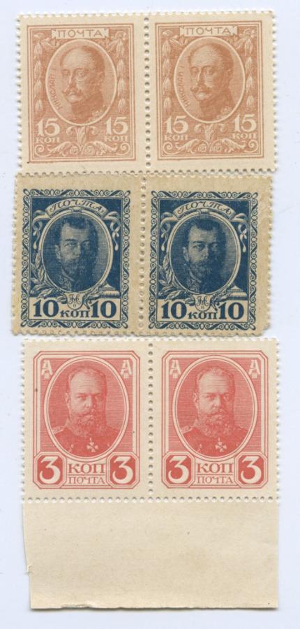 Набор марок-денег (Российская Империя)