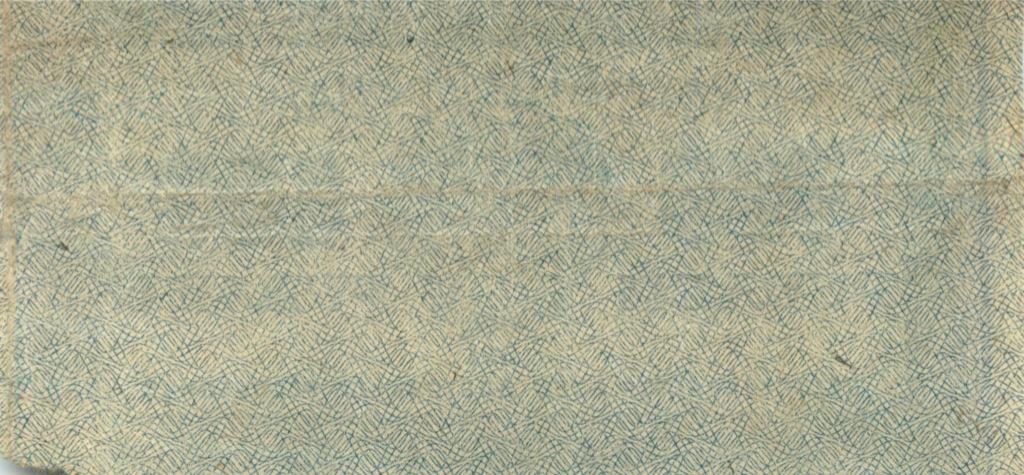 500 рублей (рсчетный знак) 1921 года (СССР)