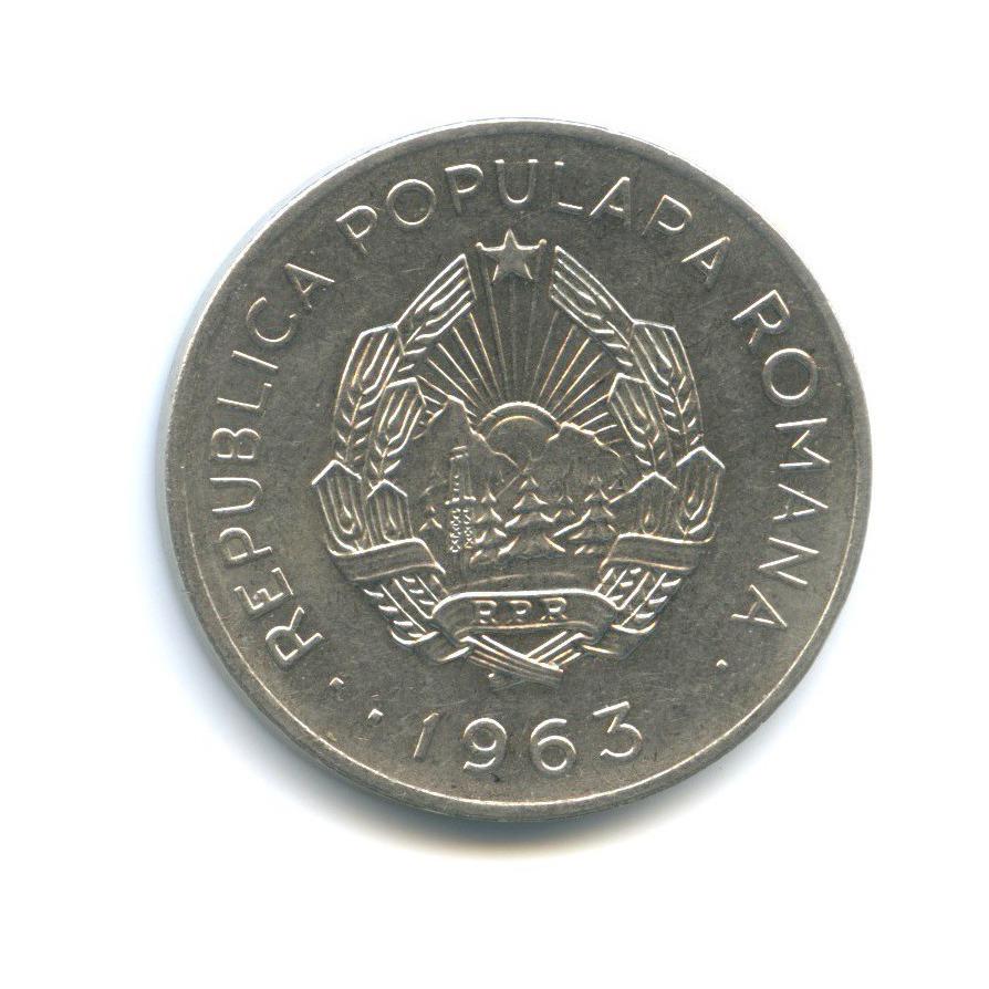 3 лей 1963 года (Румыния)