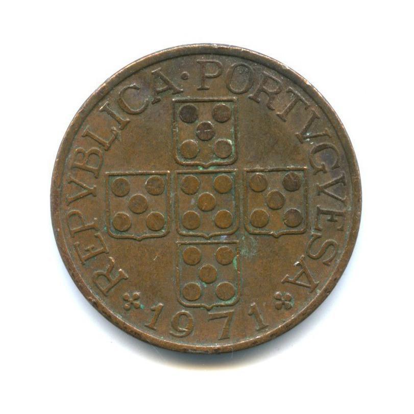 1 эскудо 1971 года (Португалия)