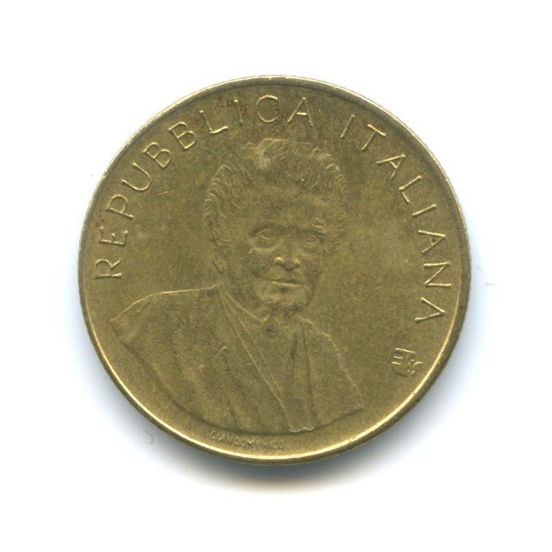 200 лир — ФАО - Международный женский год 1980 года (Италия)