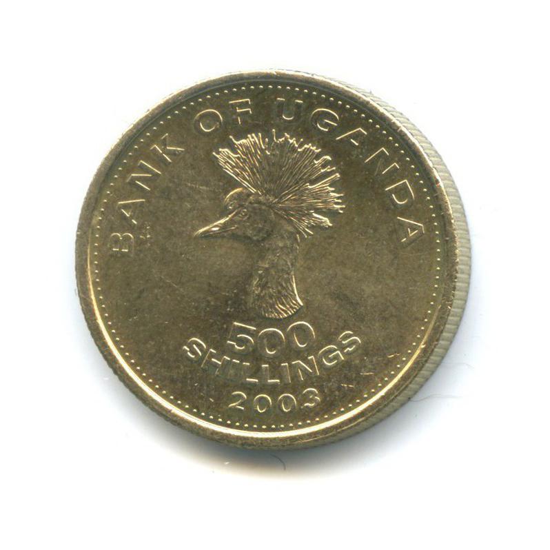 500 шиллингов, Уганда 2003 года