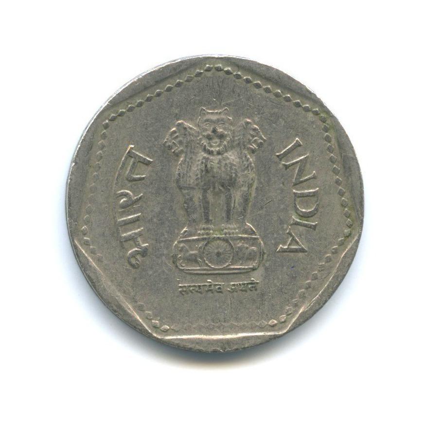 1 рупия 1989 года (Индия)