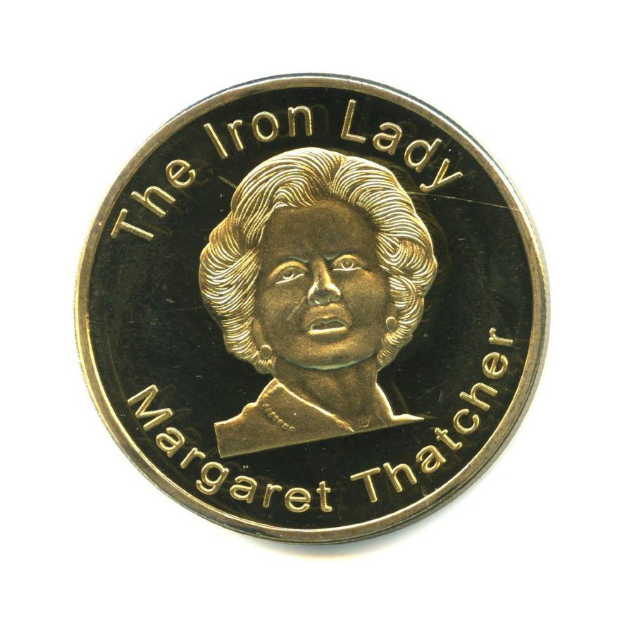 Жетон «Железная Леди» - Маргарет Тетчер»