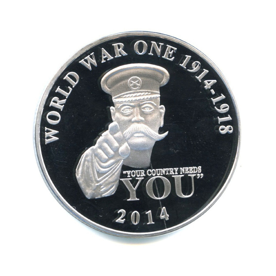 Жетон «100 лет Первой Мировой войне»