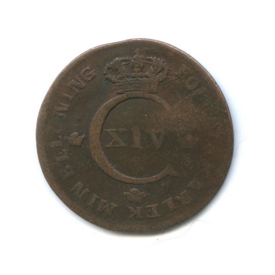 1/2 скиллинга - Карл XIV Юхан 1822 года (Швеция)