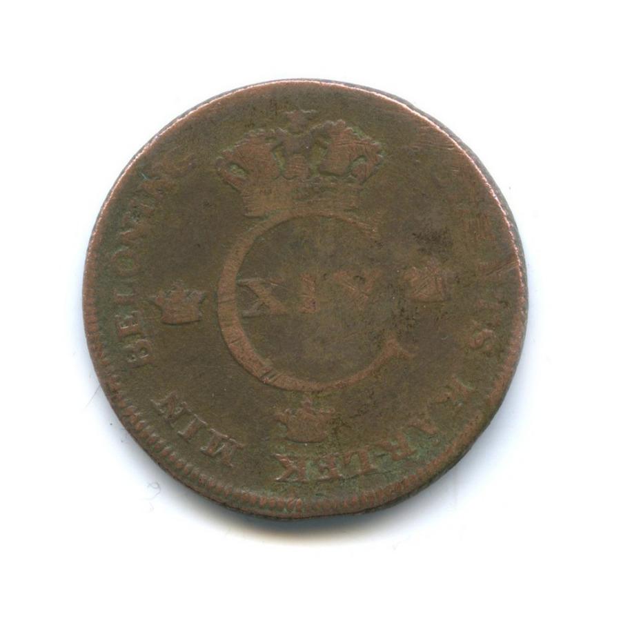 1 скиллинг - Карл XIV Юхан 1820 года (Швеция)