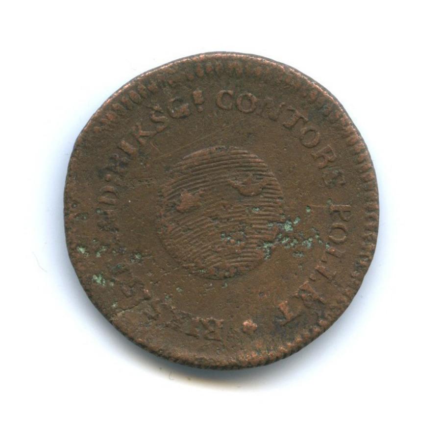 1/2 скиллинга - Густав IVАдольф 1802 года (Швеция)