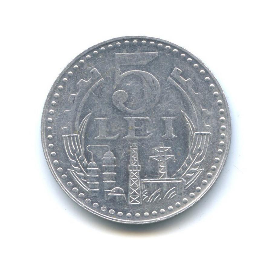 5 лей 1978 года (Румыния)