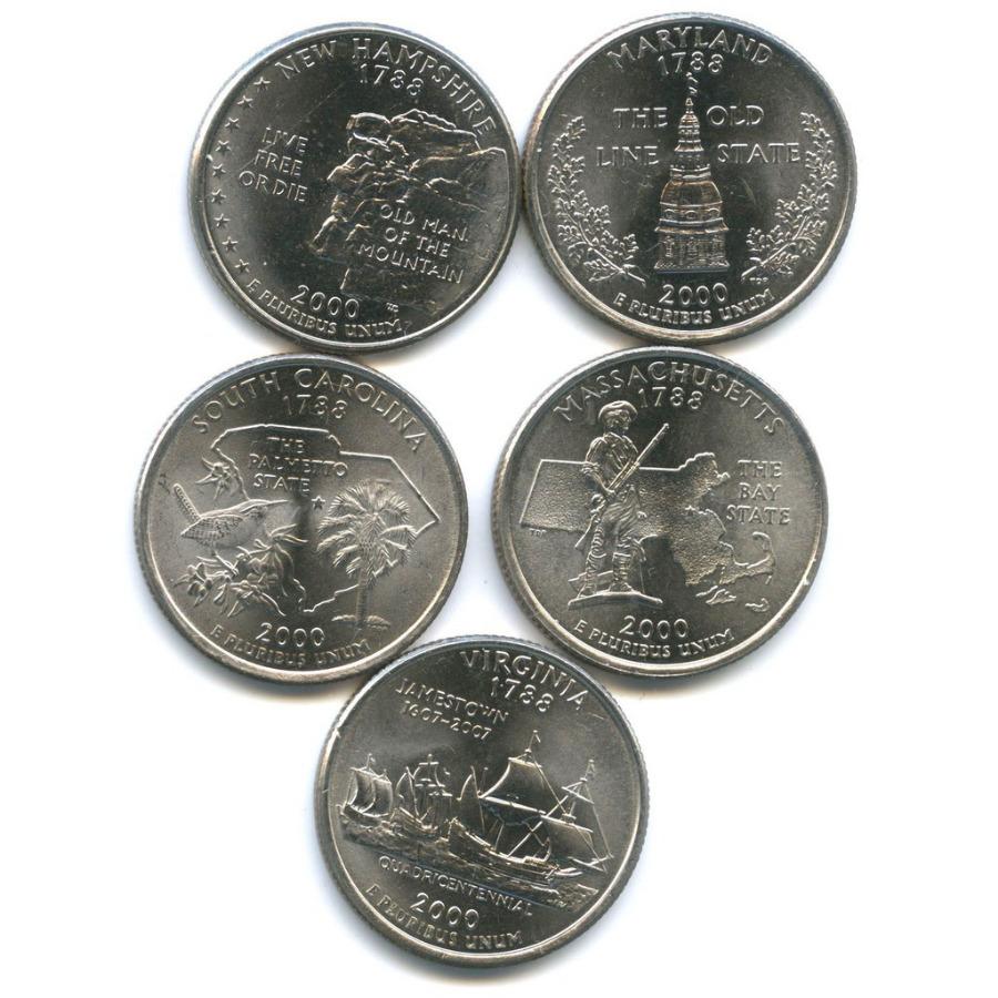 Набор монет 25 центов (квотер) — Штаты итерритории 2000 года (США)