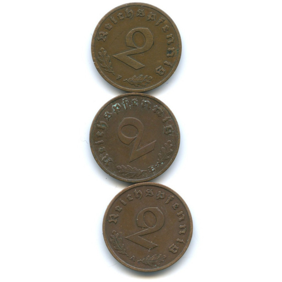 Набор монет 2 рейхспфеннига 1937, 1938 (Германия (Третий рейх))