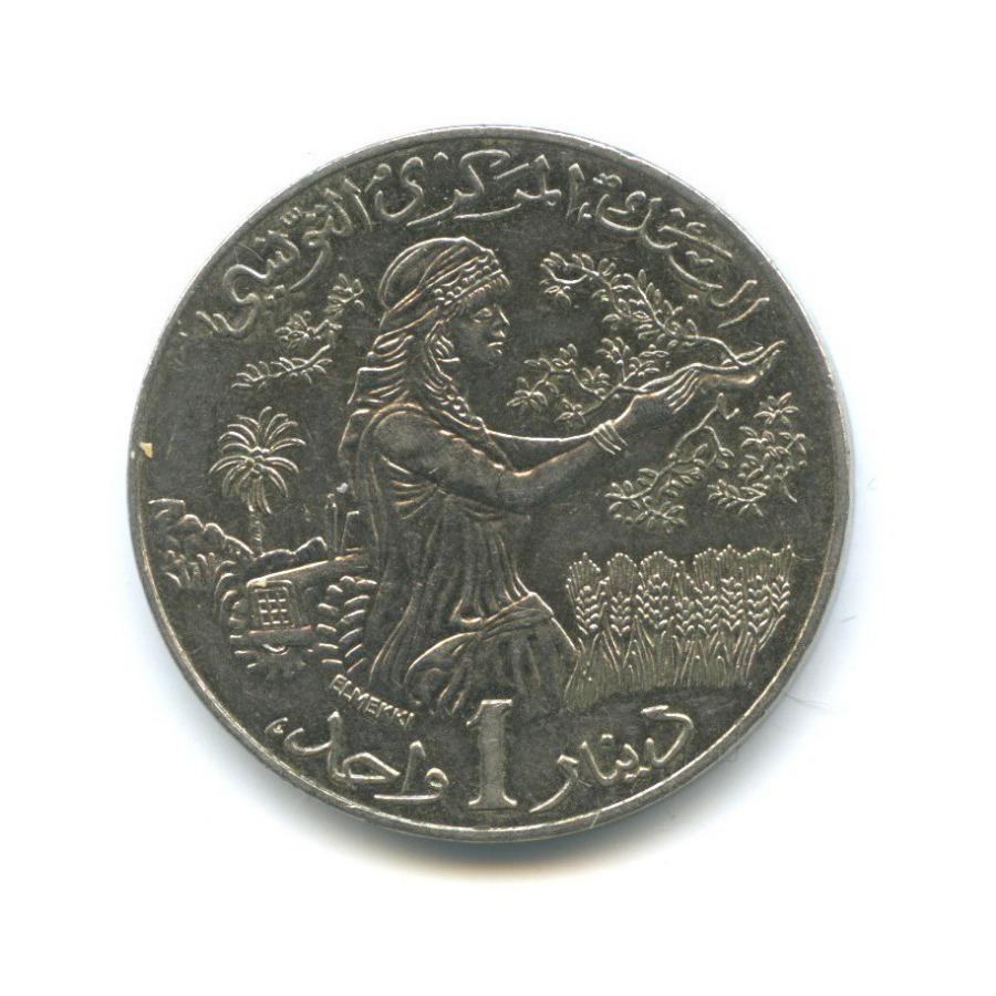 1 динар 1996 года (Тунис)